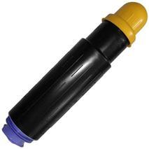 Toner Canon C-EXV12 (9634A002) black - kompatibilný (24 000 str.)