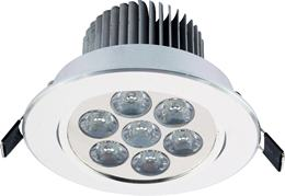 DOWNLIGHT LED VII SILVER 6823