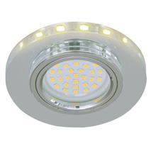 Svietidlo bodové pevné OH39 LED, GU10