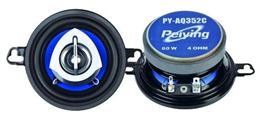 "Autorepro Peiying PY-AQ352C 3,5"" (89mm) 60W"
