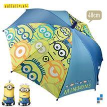 Detský dáždnik MINIONS - automatický